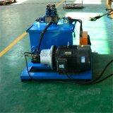 廠家定制液壓動力站 小型液壓站系統