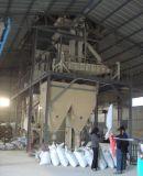 飼料粉碎攪拌機組拌料機組粉碎機設備可定制