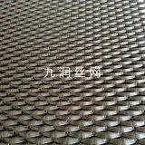鋁板網廠家 菱形網吸音板 吊頂裝飾網