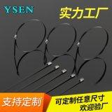 廠家直銷黑色噴塑不鏽鋼扎帶不鏽鋼塗層自鎖扎帶 電線電纜束線帶
