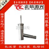 不鏽鋼飾品焊機 不鏽鋼首飾鐳射點焊機