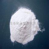 PVA-105聚乙烯醇 PVA化妝專用膠