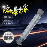 【LED巷道燈】礦用隔爆型LED巷道燈長形