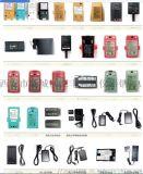 哪裏有賣BL5000中海達RTK電池充電器