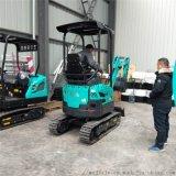 新款先導型小挖掘機 配駕駛室帶空調小挖掘機