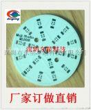 led灯泡大功率球泡灯套件铝基板 电路板 线路板 PCB加工制作