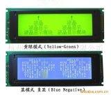 長條單色屏,東芝24064,電子秤液晶屏