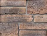 廠家直銷,人造文化石,外牆文化磚,室外文化磚仿古磚,質優價廉
