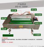 玉米加工流水线专用真空包装机 真空封口机多少钱