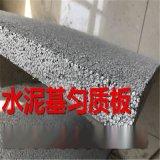 外墙A级防火改性聚苯颗粒无机保温板 水泥基匀质板