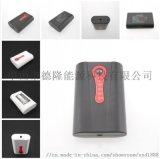 可調檔電熱服專用鋰電池7.4V2600mah