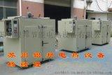 五金件除氢烘箱 金属件除氢烘箱 弹簧螺丝除氢烘箱