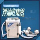 夫能不锈钢浮油回收机 管式撇油机油水分离器