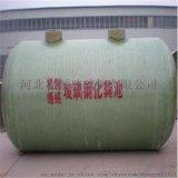 北京農村改造化糞池 玻璃鋼化糞池 東北小化糞池