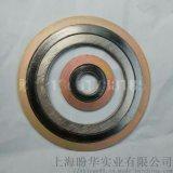 厂家直销金属缠绕垫 ,各种材质 C-276特材等