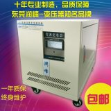 东莞润峰电源三相干式变压器30kva 隔离变压器380v转220v 自耦变压器30KW