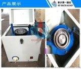 厂家直销国风牌CJ-50系列实验室振动磨机