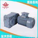 国茂减速齿轮箱带电机GFA97-Y7.5KW