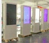 智普科技液晶廣告機終端機信息發布系統廠商