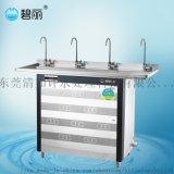 碧麗原裝公共飲水機不鏽鋼節能酒樓專用飲水機