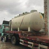PP臥式儲罐 廠家 環保設備