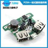 FPC設計生產電路板廠家