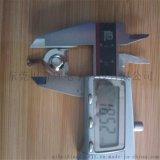 厂家直销电池弹簧片,五金接触片各种标准弹片定制非标金属件