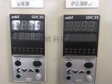 日本山武智能数字调节器C36TCCUA2200