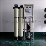 廣西水處理設備/化工行業純水設備/電鍍廢水處理設備