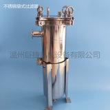 不鏽鋼袋式過濾器 SUS304衛生級袋式過濾器