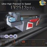 UV-2513地毯瑜伽垫子无框木框装饰钻石画油画灯箱布万能打印机