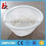 特殊定制离心机袋碗形袋 液体专用过滤袋 定制无纺布过滤袋
