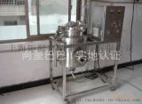 水蒸汽蒸馏提取设备