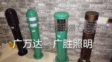 广万达GWD--CPD080LED草坪灯质保3年