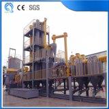 海琦生物质气化发电项目大型工业化专业供电设备