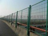 雙邊絲護欄網,公路護欄網,公路護欄網,鐵路護欄網