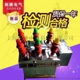 柱上斷路器ZW8-12G/1250-31.5