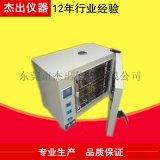 工业专用高温烤箱 电热鼓风干燥箱