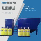 芬顿高级氧化设备 化工废水处理设备  厂家直销