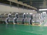 銷售武鋼無取向硅鋼50WW600(電工鋼)