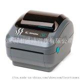 斑馬打印機tsc打印機條碼打印機 深圳條碼打印機