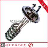 开水器电热管 螺型不锈钢液体加热管 热水器商用发热管220V/3000W