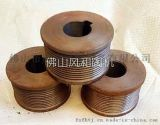 磁砖加工机械陶瓷切割机佛山风和FH800-1200陶机配件多槽三角皮带轮