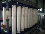 藍博灣 化工廢水中水回用設備,中水回用污水處理設備