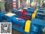 专业气力输送,输送专家T13307491266