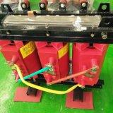 干式变压器 10KV级SCB11系列 30-2500kva 三相干变 电力变压器