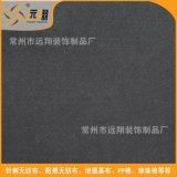 亲水性硫化无纺布 汽车顶棚涤纶短纤热轧无纺布 背胶无纺布