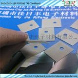 加工氮化鋁陶瓷片 高導熱氮化鋁基片 陶瓷絕緣片