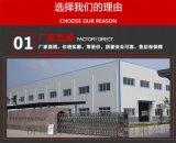 济南铝合金式升降机供应商 双桅铝合金升降机价格