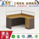 屏風桌組合辦公桌單人雙從桌簡約桌 海邦2823款